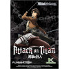 Weiss Schwarz TCG: Attack on Titan Booster Pack Thumb Nail