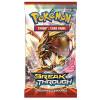 Pokemon - XY BREAKthrough Booster Pack Thumb Nail