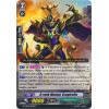 A-rank Mutant, Gragiraffa Thumb Nail