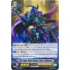Blue Thorn Heavy-slash, Valdemar Thumb Nail